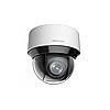IP PTZ  Поворотная камера Hikvision DS-2DE4A225IW-DE