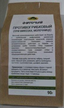 Фиточай Противогрибковый (при микозах, молочнице), 90гр