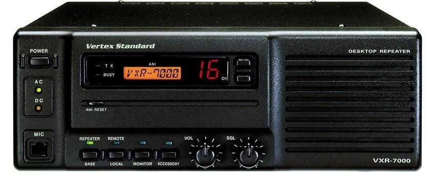 Ретранслятор Vertex Standard VXR-7000U 450-480 МГц, 50 Вт
