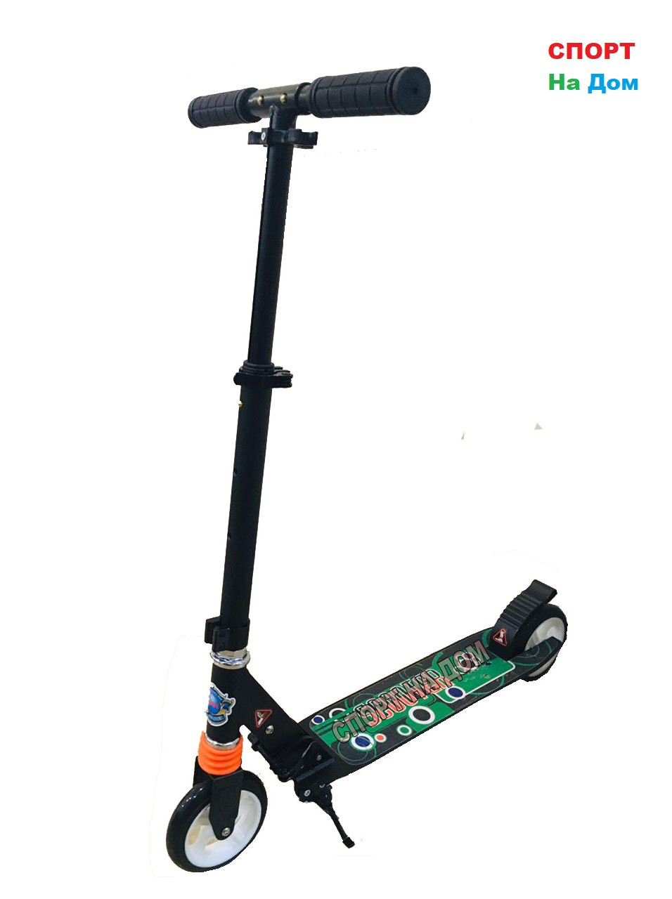 Самокат Kick Scooter-02 (цвет черный)