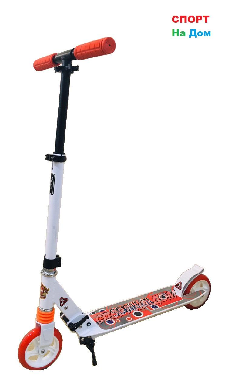 Самокат Kick Scooter-02 (цвет белый)