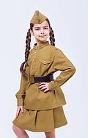 Форма солдата для Девочки (Полный Комплект) на рост 128 См