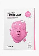 Dr. Jart+ Dermask Rubber Mask Firming Lover - Альгинатная маска Лифтинг Магия