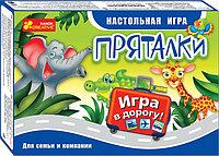 """Ranok 12170002Р Настольная игра в дорогу """"Пряталки"""""""