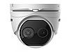 Тепловизионная двухспектральная видеокамера Hikvision DS-2TD1217-6/V1