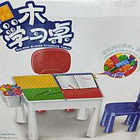 Детский столик со стульчиком, фото 1
