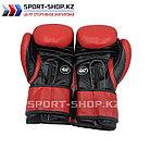 Боксерские перчатки VELO, фото 3