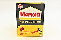 """Клей """"Момент"""" универсальный клей, 30мл, в упаковке-10шт"""