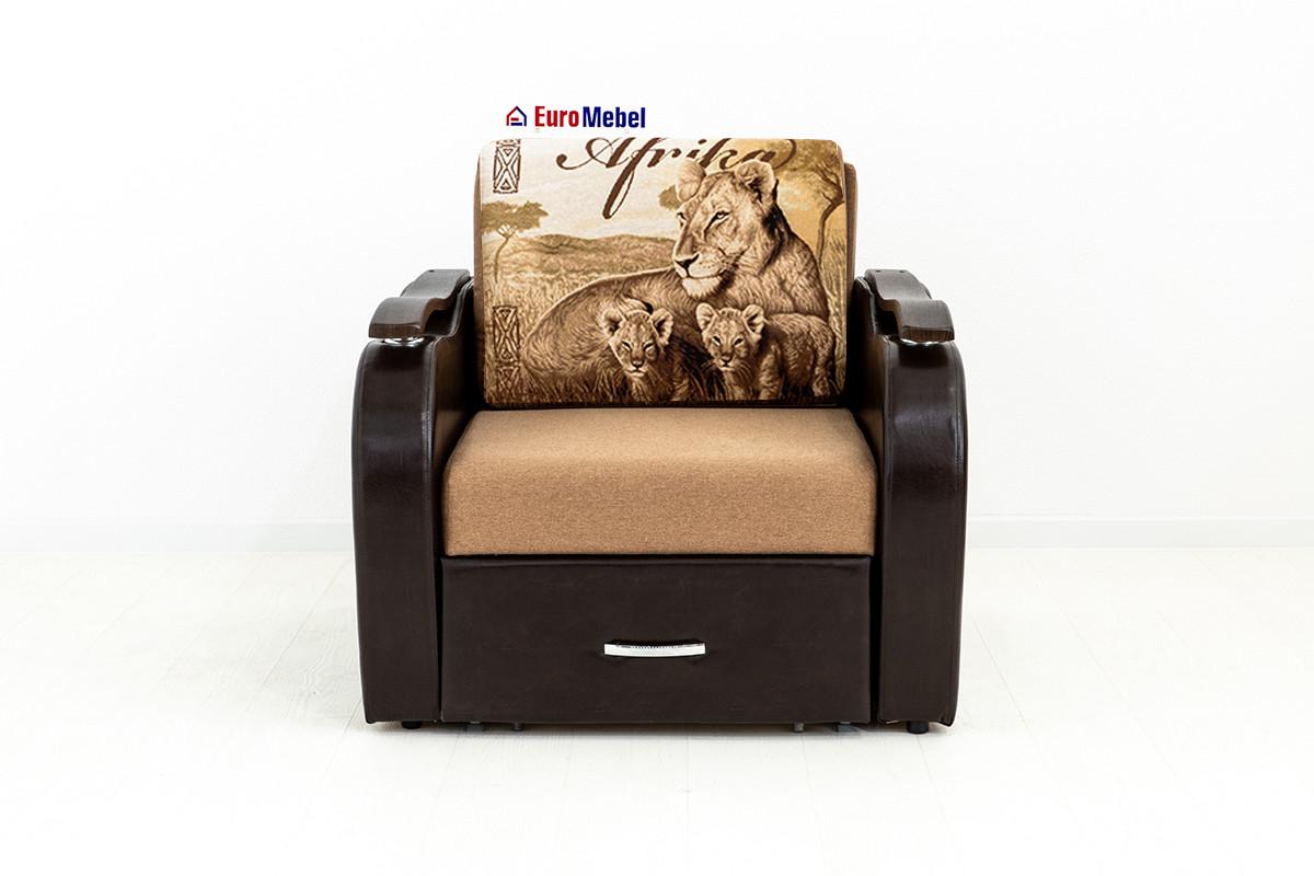 Кресло-кровать раскладной Аквамарин 7, ОК06/КупонАфрикаЛьвы/MOBI11, АСМ (Россия) - фото 1