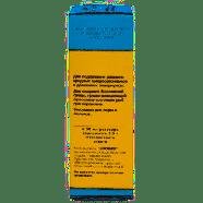 Кондиционер для аквариумной воды Метиленовый синий Зоомир, фото 2