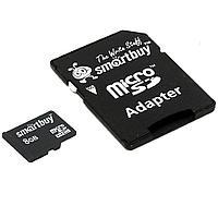 Карта памяти MicroSD 8GB Class 4 Smartbuy (с адаптером SD)