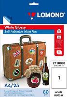 Пленка Самоклеящаяся A4, 100мк, 25л белая для струйной печати Ломонд