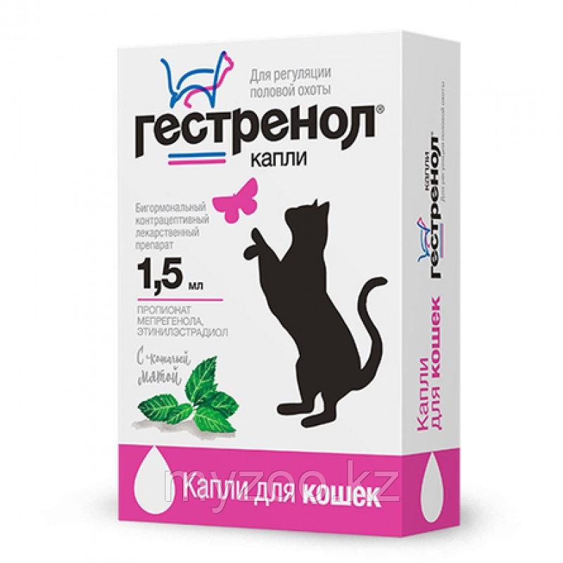 Капли для регуляции половой охоты Гестренол для кошек