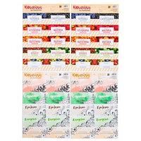 Набор наклеек 'Для варенья и соленья', 21 x 29.5 см