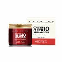 Ночной крем с Коллагеном MEDI-PEEL Collagen Super 10 Sleeping Cream 70 ml.