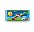 Пакеты Фрекен Бок для мусора 50х60/35л/50шт  синий