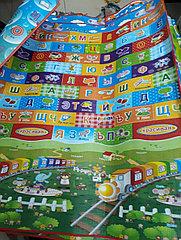 Термоковрик для детей с алфавитом и дорогой. Размер 1,8 м.*1,5 м.*0,5 см. Kaspi RED. Рассрочка.