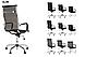 Кресло Slim LB Net Tilt Chr68, фото 3