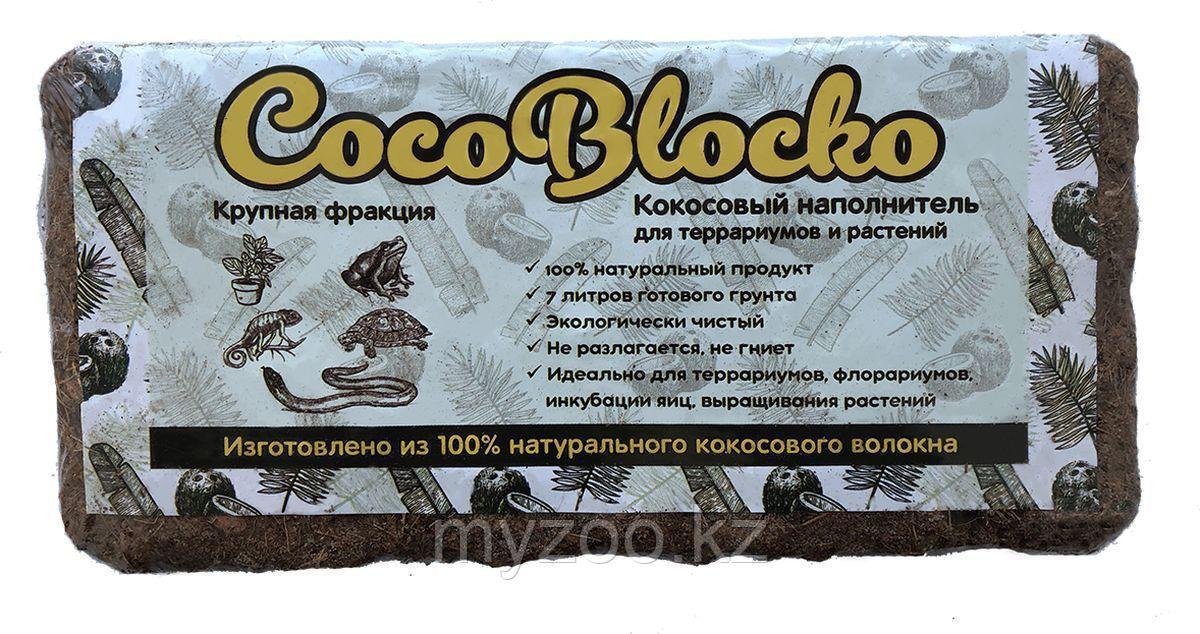 Грунт Кокосовый CocoBlocko крупный