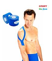 Кинезио тейп Jincheng Sports (цвет синий) - пластырь для поддержки мышц 5 см х 5 м
