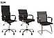 Кресло Slim CF LB FX, фото 2
