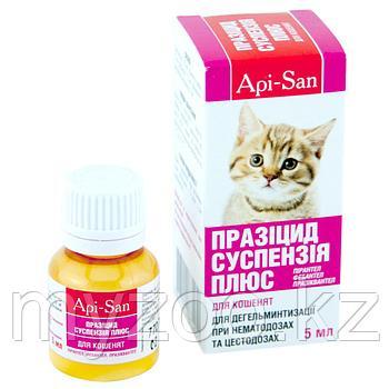 Суспензия Празител Плюс для котят