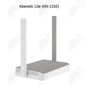 Keenetic Lite (KN-1310)