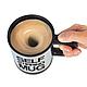 Чашка саморазмешивающая Self Stirring Mug, фото 2