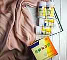 Шарики для лечения псориаза и кожных заболеваний, фото 2