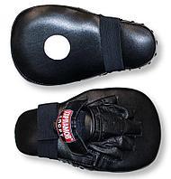 Лапы гнутые удлиненные кожаные Харламов-Спорт