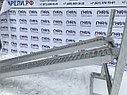 Алюминиевые трапы 2,7 тонны, 3 метра, фото 3