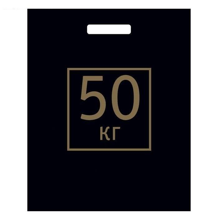 Пакет с вырубной усил ручкой 40х50+4  - ПНД (50 КГ ), 50 шт