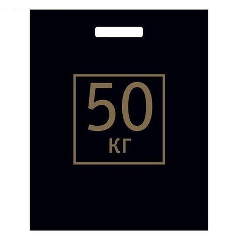 Пакет с вырубной усил ручкой 40х50+4  - ПНД (50 КГ ), 50 шт, фото 2