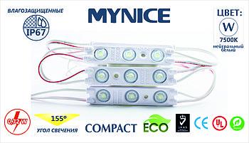 Светодиод трехточечный с линзой 0.72W COMPACT 5613 (белый) 7500K