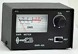 Optim SWR-420, фото 2