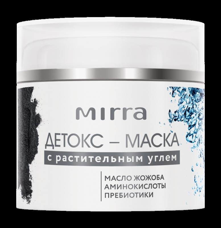 MIRRA Детокс-маска с растительным углем