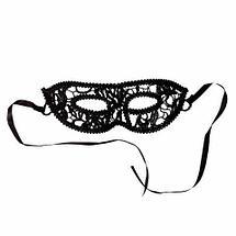 Ажурная карнавальная маска «Мистеро» (Черный), фото 3