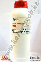 Магколистин раствор для орального применения 1 л