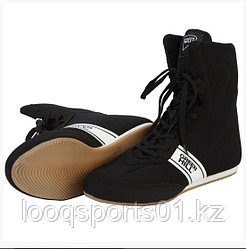 Боксерки Green Hill Special черные