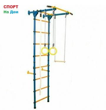 Детский спорткомплекс пристенный Юный Атлет (Высота 220 см)