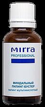MIRRA Миндальный пилинг-бустер мультикислотный