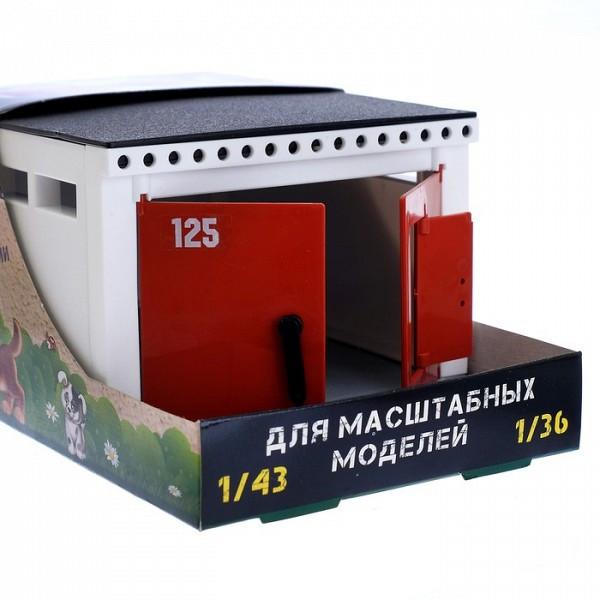 Игрушечный гараж с распашными воротами, для моделей 1/36