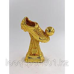 Наградная статуэтка золотая бутса с мячом