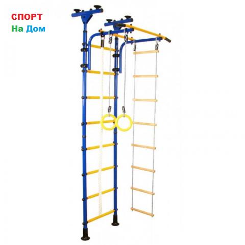 Детский спорткомплекс пол-потолок Юный Атлет с лестницей (Высота 245-290 см)