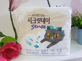 Прокладки гигиенические Secret Day Sense Large 10 шт. (28, 5 см)