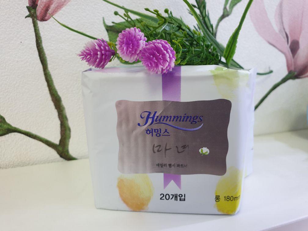 Прокладки ежедневные Hummings   20шт. (180 mm.)