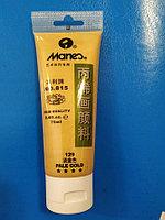 Краска акриловая Marie s, Золото 75 ml