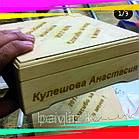 Подарочные наборы из фанеры, фото 4