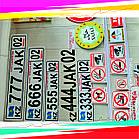 Таблички, фото 3