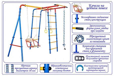 Детский спорткомплекс Юный Атлет Уличный-Лайт, фото 2